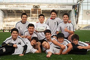 international students playing rugby in New Zealand